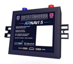 Трекер Arnavi 5